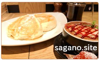 sagano.site