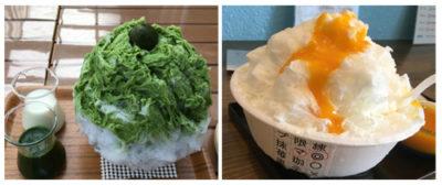 かき氷(2店舗・2011年頃)